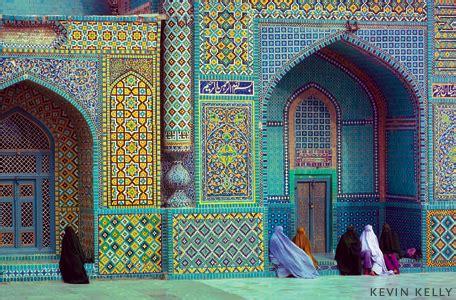 islamic mosque  mazar  sharif afghanistan