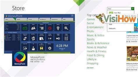 Download Hulu Plus App