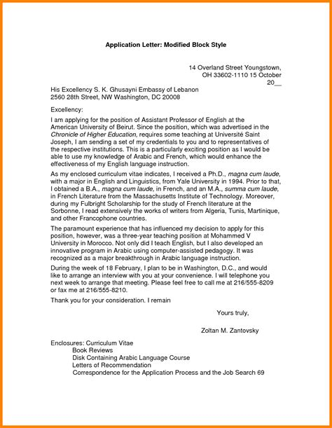 writing a for a new position template letters writing exles cover letter sles cover letter sles