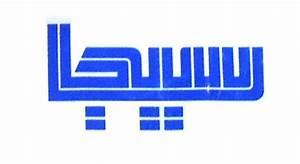 Arabic version of Sega's early-1990s logo / Boing Boing