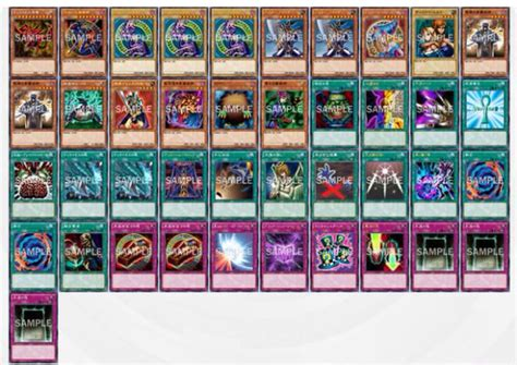 How Much Would It Cost To Recreate Yugi's Yugioh! Deck