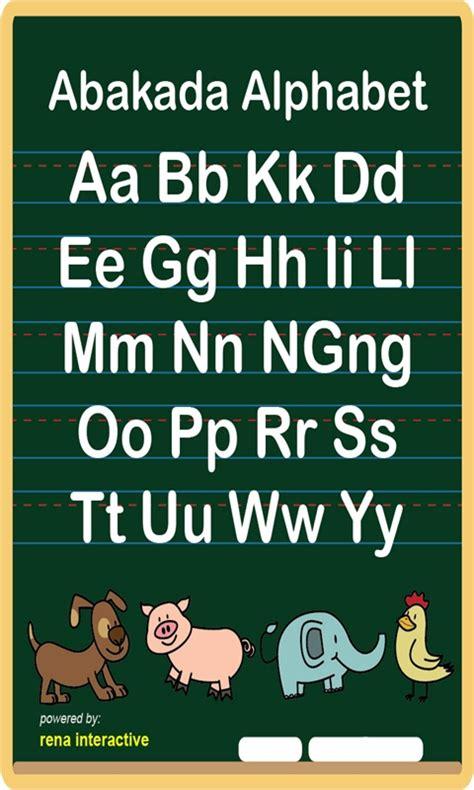 amazoncom abakada alphabet appstore  android