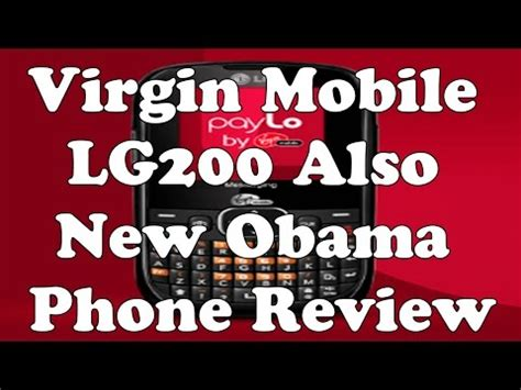 assurance wireless phone upgrade president obama s free smartphones paid for with federal