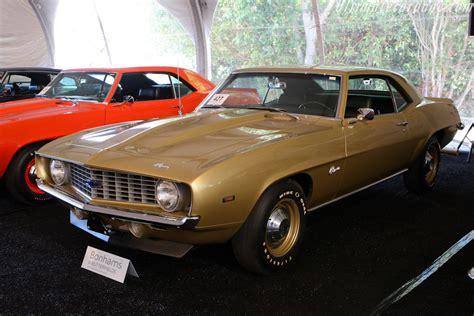 1969 Chevrolet Camaro Copo 9561