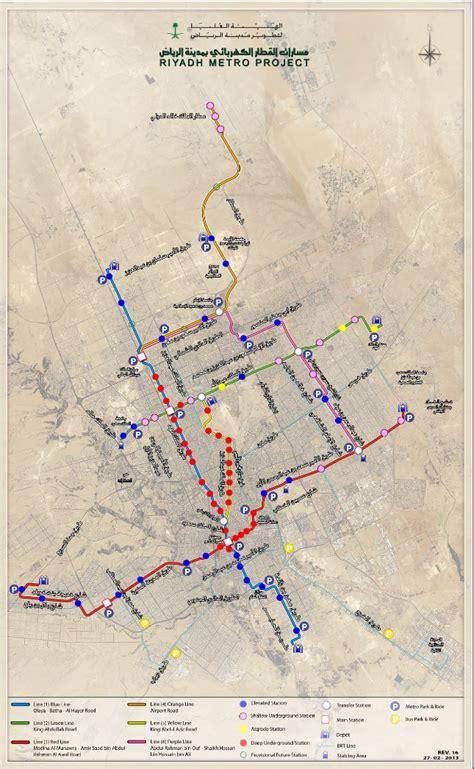 Riyadh metro construction contracts awarded - Railway Gazette