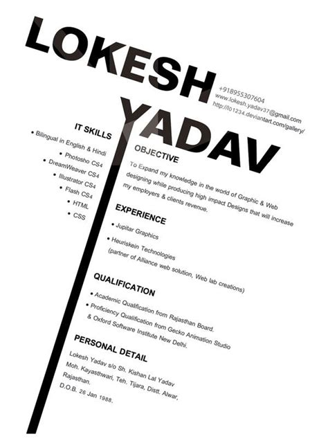Best Graphic Design Resume Templates by Best 25 Graphic Designer Resume Ideas On