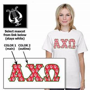 Sorority budget collection cheap sorority letter shirts for Cheap sorority letter shirts