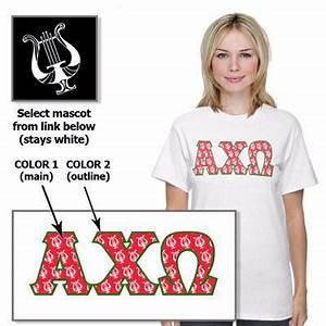 Sorority budget collection cheap sorority letter shirts for Cheap sorority letter shirts