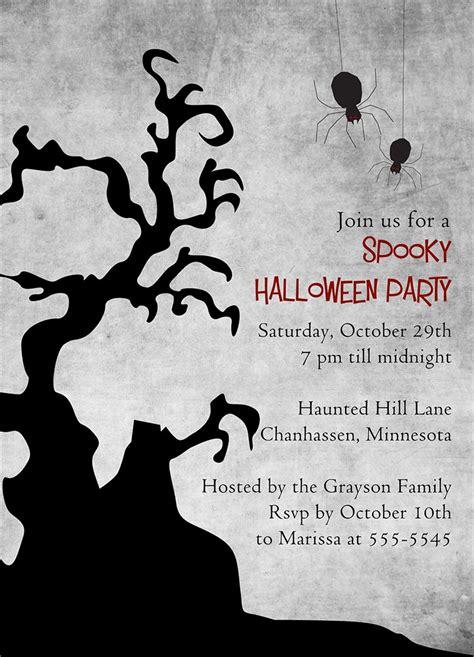 spooky halloween party invitations