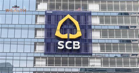 ผู้ถือหุ้น SCB อนุมัติจ่ายปันผลหุ้นละ 2.30 บาท รวมเป็นเงิน ...