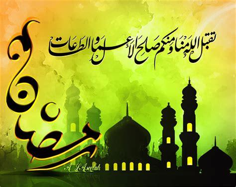 kata kata selamat idul fitri bahasa arab   kalimat mutiara islami  lebaran