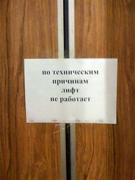 Необязательная экономия. минстрой больше не хочет принуждать строителей ставить счетчики тепла в квартирах город новости. фонтанка.ру