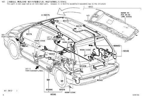 Toyota Sienna Connector Wiring Harness