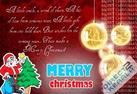 christmas greetings christmas scrap merry christmas mas happy christmas mallu scraps