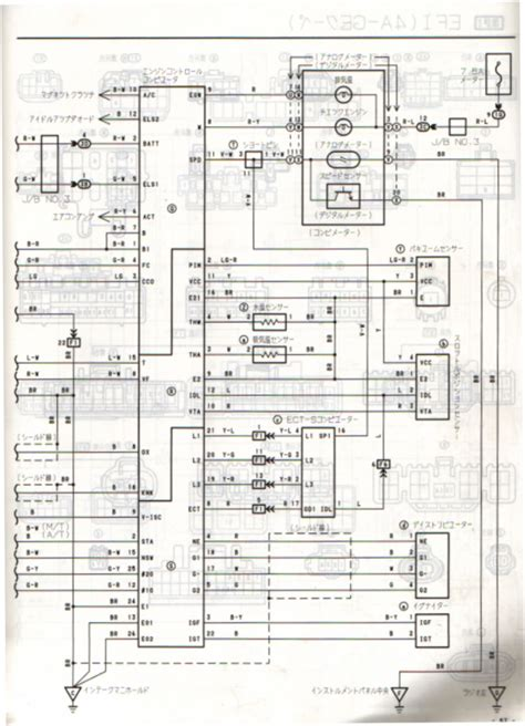 Wiring Diagram Pdf Blacktop Toyota Corolla Engine Ecu