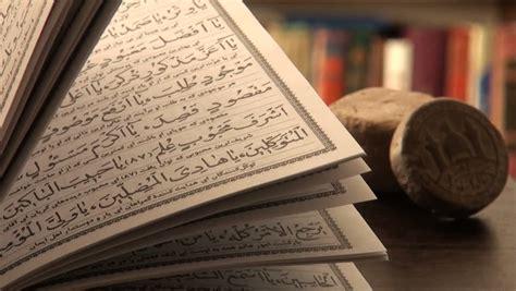 quran literally meaning  recitation