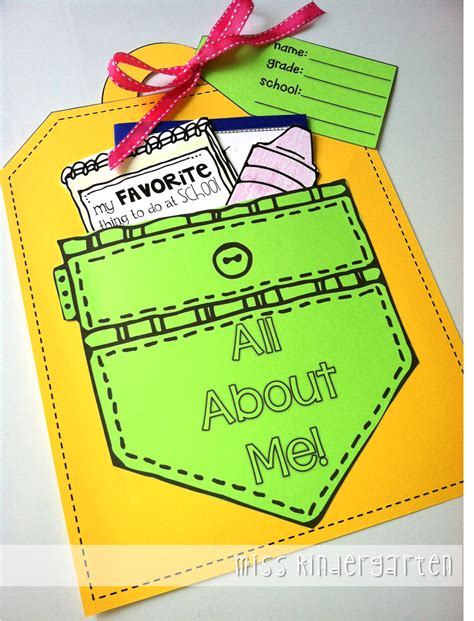 all about me craft ideas for preschool all about me craft amp a giveaway giveaway kindergarten 41175