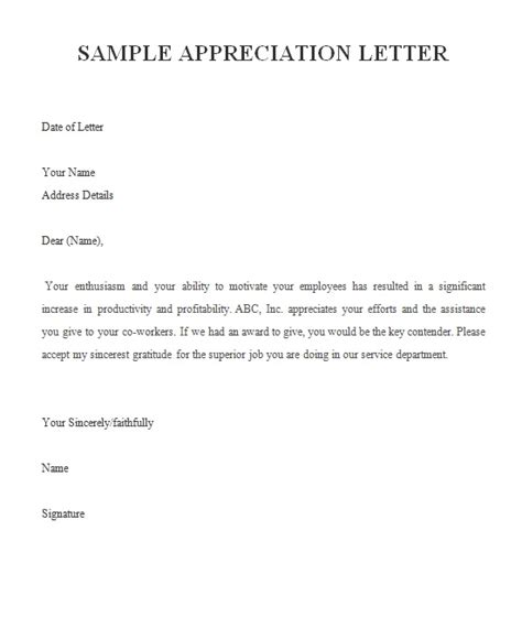 sample letters page    format examples