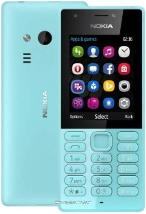 nokia 216 dual sim accessories