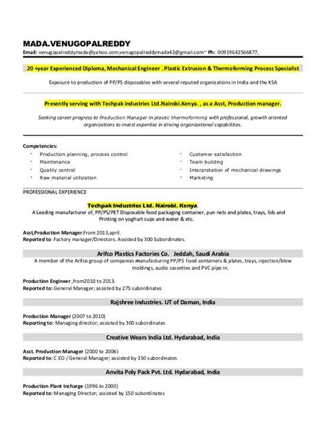 J N Reddy Resume by Resume M Venugopalreddy