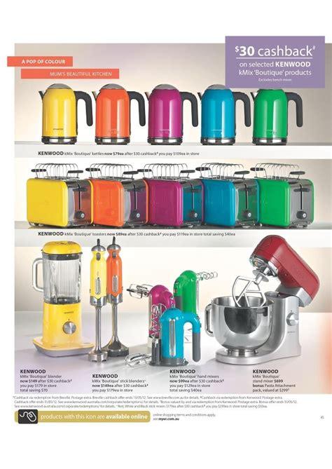 Kitchen Garden Equipments by Colourful Appliances Kitchen Products En 2019 Kitchen