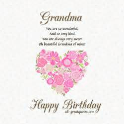 marriage quotes in happy birthday quotes for in heaven image quotes