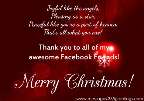Christmas Message To All My Friends