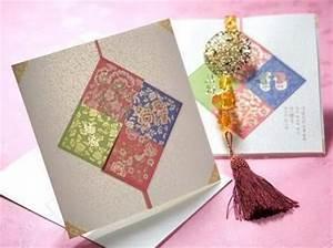 korean wedding invitation card weddings pinterest With wedding invitation wording in korean