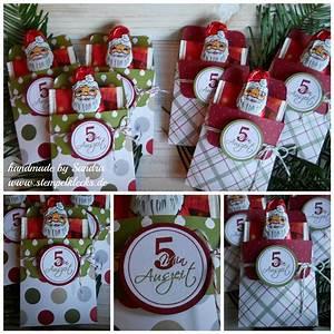 Kleine Weihnachtsgeschenke Basteln : 5 minuten auszeit weihnachten verpackung basteln kleine ~ A.2002-acura-tl-radio.info Haus und Dekorationen