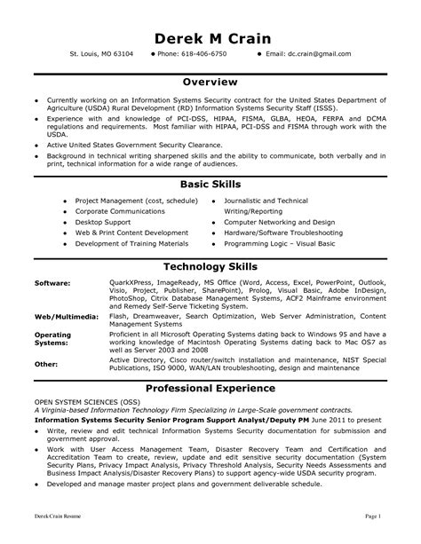 information security resume student resume template