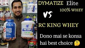 Dymatize Elite 100  Whey Vs Rc King Whey Protein