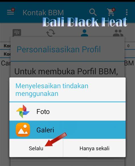 Cara Agar Istri Hamil Cara Pasang Dp Bbm Android Agar Tidak Pecah Vps Hosting News