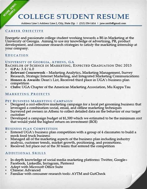 Guide For Resume Writing by College Student Resume Learnhowtoloseweight Net