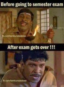 Vadivelu Temple Comedy Reaction – Funny Comment Pictures ...
