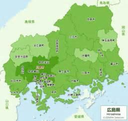 広島県:広島県 地図|ゼンリン地図サイト いつもNAVI
