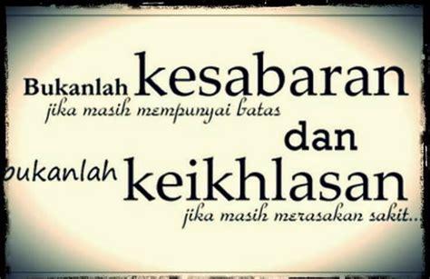 kumpulan kata kata bijak mutiara islami penyejuk hati  jiwa terbaru  kata kata cinta