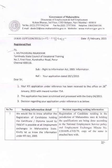 govt  maharashtra dget letter tnscvt