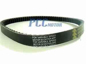835 20 30 Cvt Drive Belt Gy6 125cc 150cc 152qmi 157qmj
