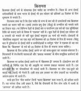 Essay on dog in marathi