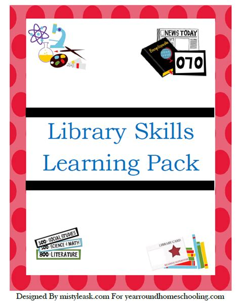 free library skills learning pack subscriber freebie