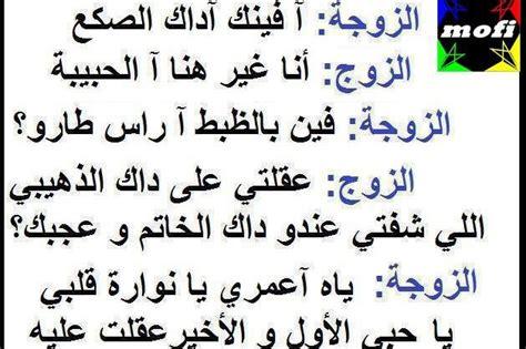 NOKAT MARRIBIA نكت مغربية: Nokat Ramadania