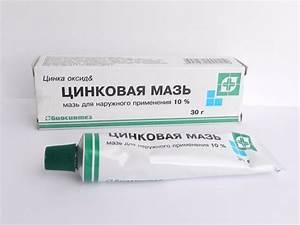 Салициловая кислота лечения псориаза