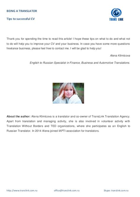 Freelance Translator Curriculum Vitae by 5 Dos And 5 Don Ts Of A Cv For Freelance Translator