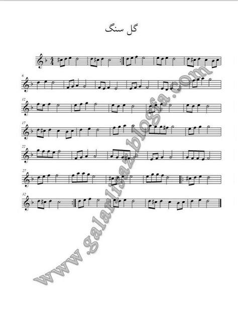 دانلود نت آهنگ جدید 98 گل سنگم برای سه تار – لایت موزیک