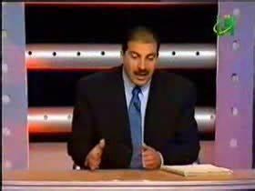 Amr Pas De La Case : pisode 01 wa nalka al ahiba amr khaled ~ Medecine-chirurgie-esthetiques.com Avis de Voitures