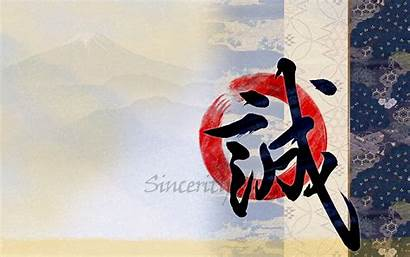 Calligraphy Japanese Desktop Wallpapers Chinese Backgrounds Theme