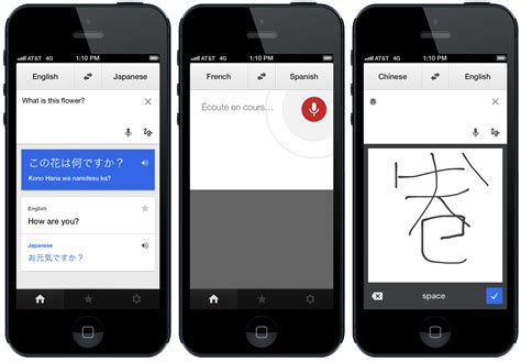 google translate   ios  treatment handwriting support