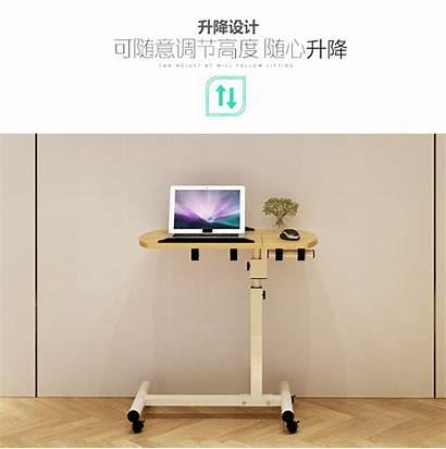 Wood Table Folding Laptop Movable Lifting Walnut