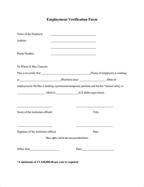 employment verification form template free printable employment verification form christopherbathum co