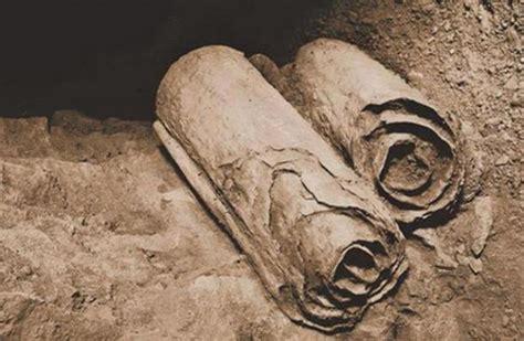 Dead Sea Scrolls Shock Discovery
